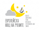 Bringing science closer to the people: European Researchers' Night in Bulgaria