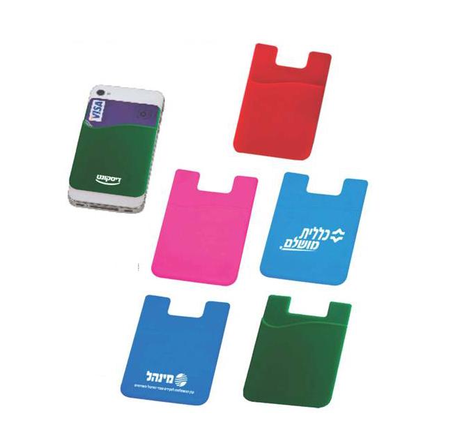 כיס לכרטיס אשראי - 3258