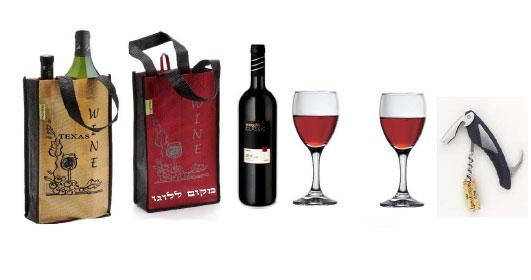 """מארז יין מהודר """"שאטו"""" - 3547"""