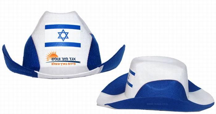 כובע קאובוי ישראלי עם מקום ללוגו - 4047