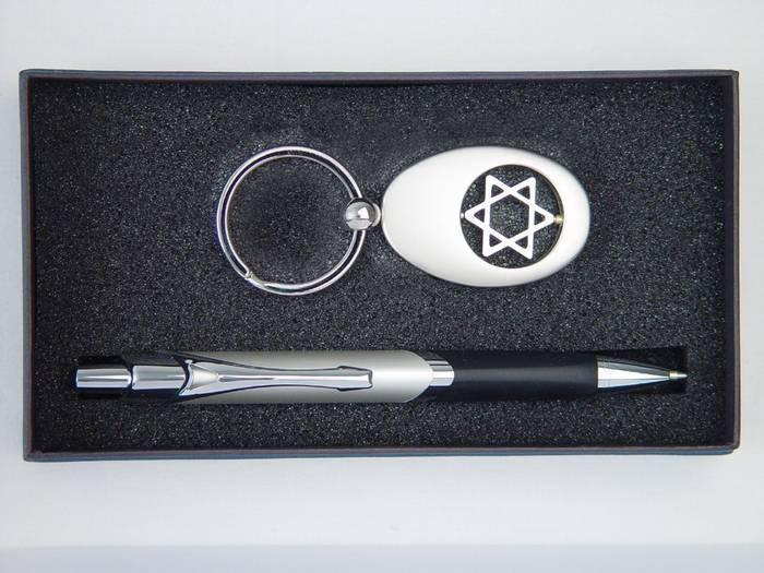 סט מתנה מהודר שכולל עט ומחזיק מפתחות מגן דוד - 1203