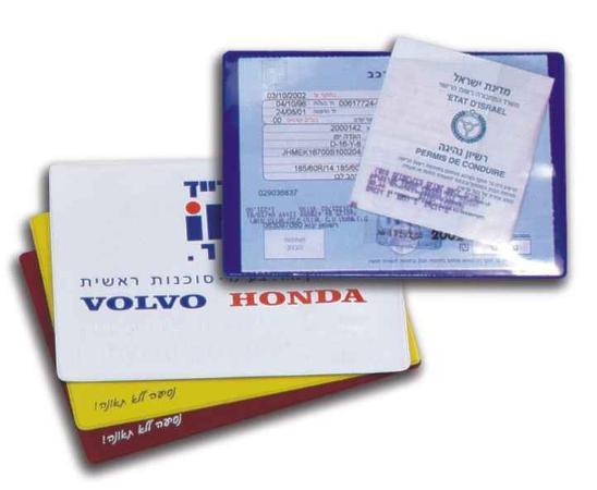 נרתיקי מסמכי רשיונות-ביטוח וטסט לאוטו - 2615