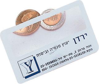 כרטיס פלסטיק גמיש עם מגדלת - 1360