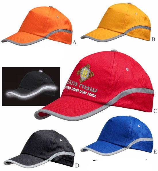 כובע כותנה במגוון צבעים עם פס מחזיר אור היקפי  - 1437