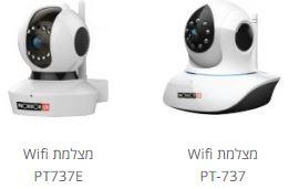 מצלמות IP אלחוטיות