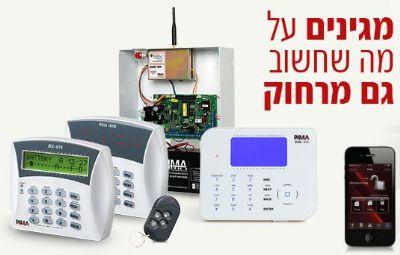 מעולה  פימא טכנולוגיות IM-79
