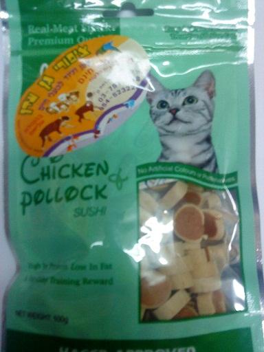 חטיף לחתול ג'רקי טיים סושי עוף ודג פולוק