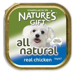 Natures Gift בשר עוף 100 גרם