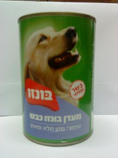 בונזו שימורים לכלב בטעם כבש