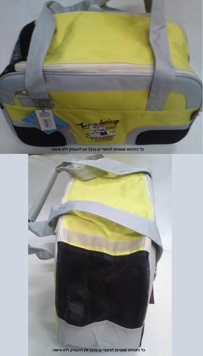 תיק נשיאה צהוב שחור טאצ'דוג