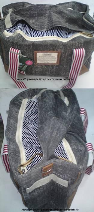 תיק נשיאה ג'ינס אפור טאצ'דוג