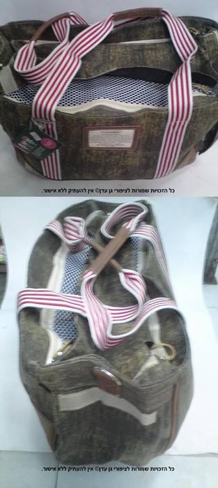 תיק נשיאה ג'ינס צהבהב טאצ'דוג