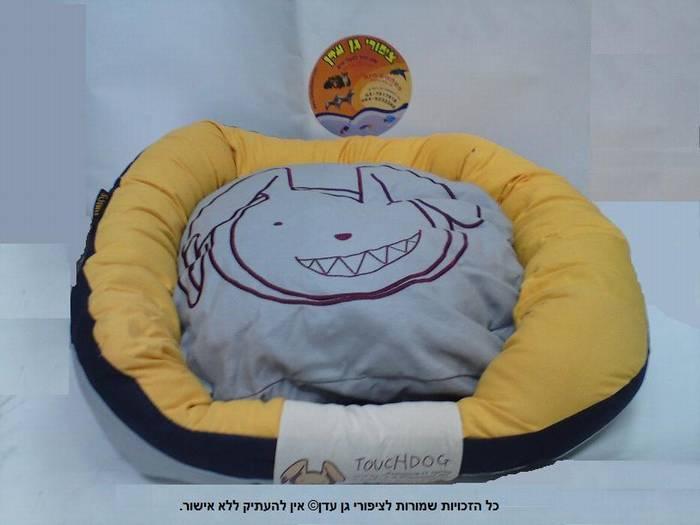 """מיטה כחול צהוב מדיום 65 ס""""מ טאצ'דוג"""
