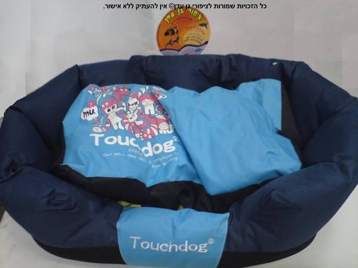 """מיטה כחול שחור לארג' 70 ס""""מ טאצ'דוג"""