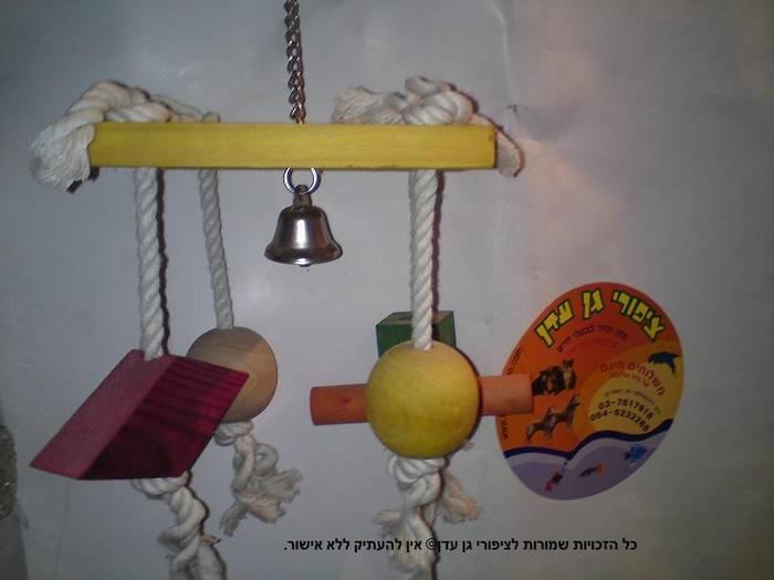 צעצוע מובייל גדול לתוכי