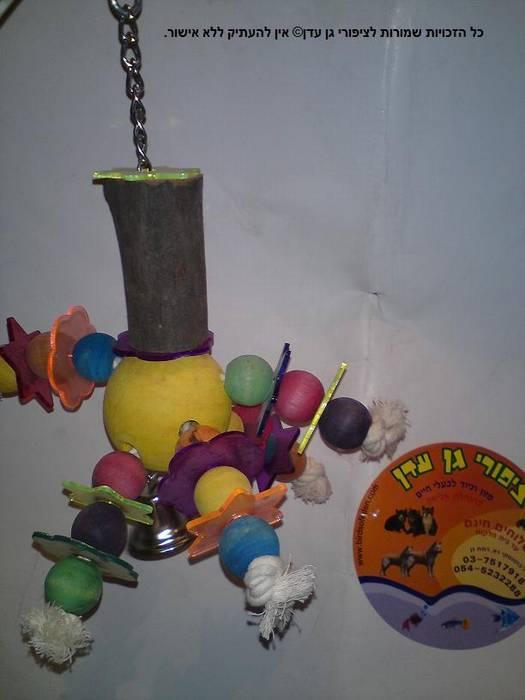 צעצוע מובייל + גזע ופעמון לתוכי