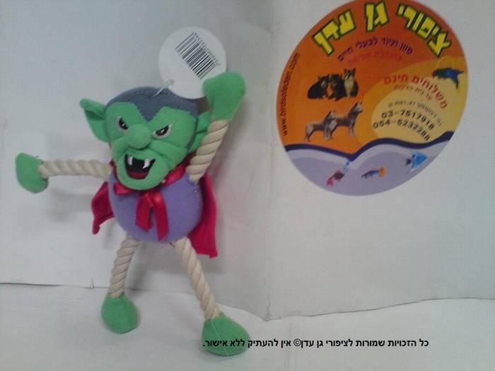 צעצוע פורים דרקולה