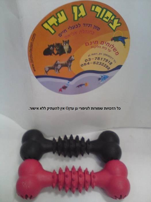 צעצוע גומי מחוספס לחטיפים