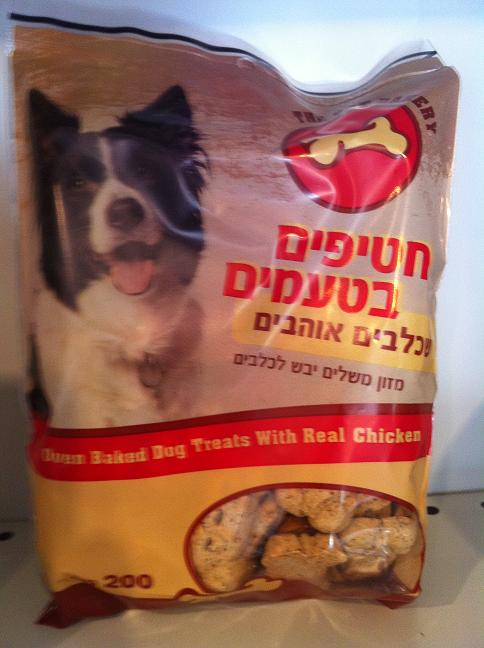The pet bakery ביסקוויטים 200g