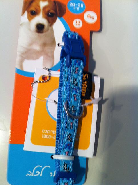 קולר לכלב RIBOS 20-30CM