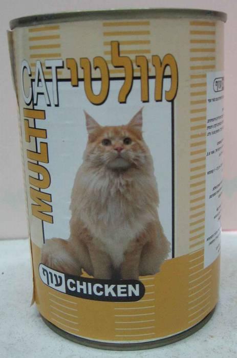 שימורי מולטי-קט בטעם עוף