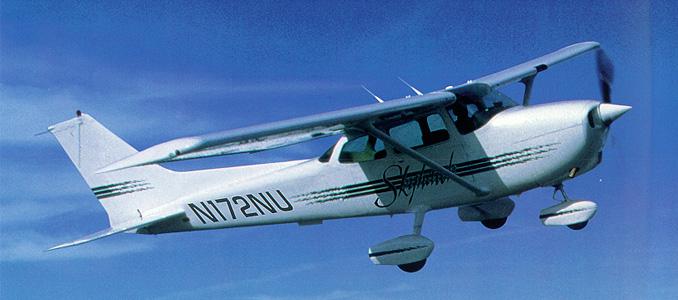טיסת חוויה ליום אחד (מטוס 4-מושבי)