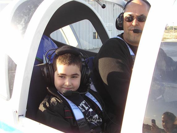 טיסת כיף לילדים