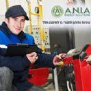 שירות ותיקון תנורי גז לחימום