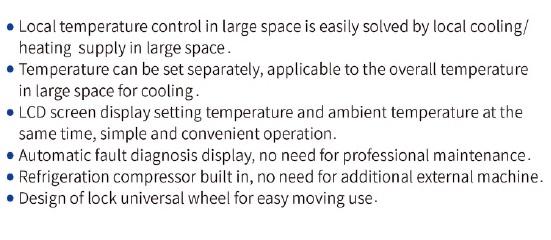 מזגן נייד ANIA Portable Air Conditioner YDH 4500 | א.נ.י.א פתרונות ...