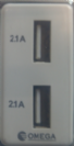 שקע טעינה גביס כפול USB
