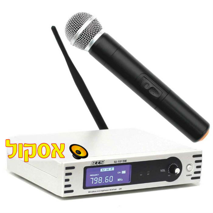 מיקרופון אלחוטי BTS IU-1013W