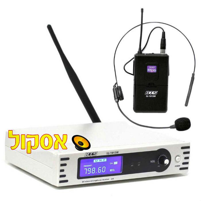 מיקרופון מדונה אלחוטי BTS IU-1013W-HEAD