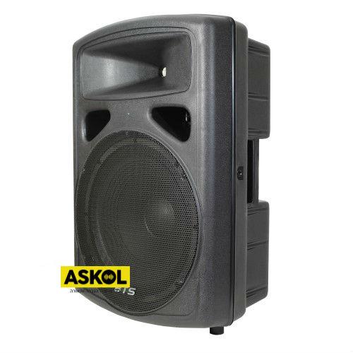 רמקול מוגבר 15 אינץ' Soundking FP215A