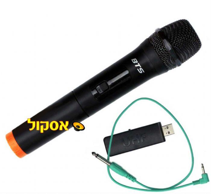 מיקרופון אלחוטי BTS IU-1013 USB