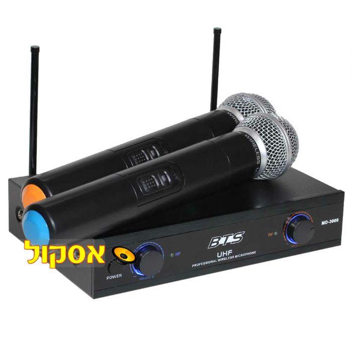זוג מיקרופונים אלחוטיים BTS IU-1008D