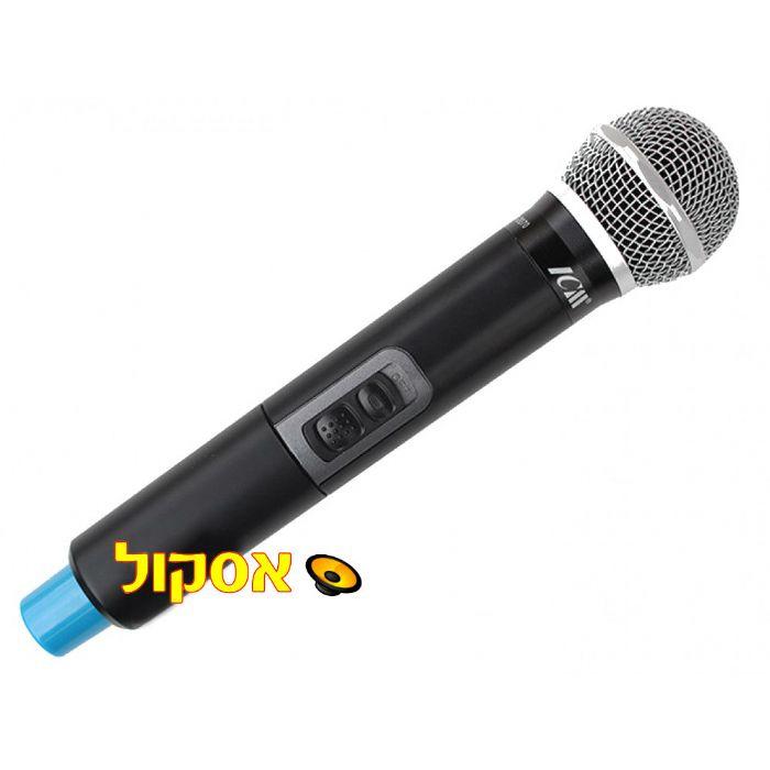 מיקרופון חלופי ל ICM 2070