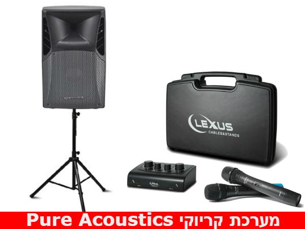 מערכת הגברה / קריוקי Pure Acoustics PSX-15400