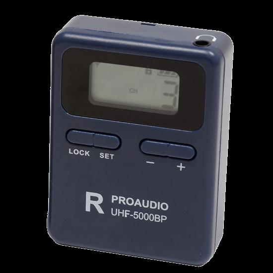 יחידת מקלט R-5000BP