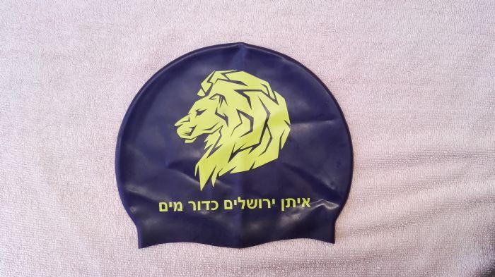2 כובעי ים עם סמל הקבוצה