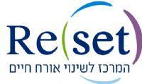 לוגו Reset