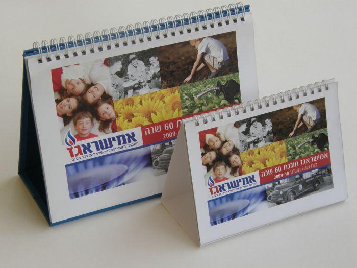 לוח שנה שולחני משולש