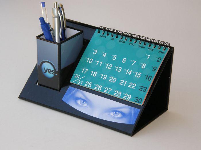 לוח שנה משולב