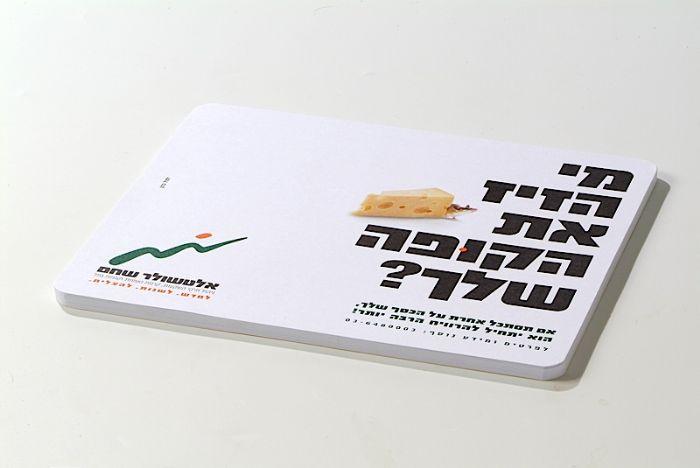רשומון מצע 30-100 דפים