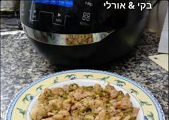 נתחי סטייק פרגיות עם שעועית ירוקה וגרנולה