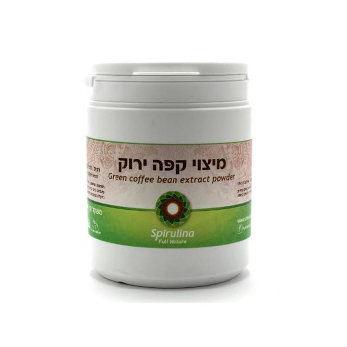 מיצוי קפה ירוק 450 גר'