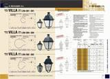 גופי תאורה קלאסיים מיציקת אלומיניום-דגם VILA