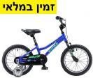 אופני BMX מאלומיניום לילדים אבוק פרינס Evoke Prince 16
