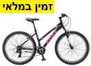 אופני הרים לנשים אבוק Evoke X40