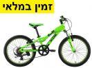 אופני הרים לילדים ג'ובנייל 20 XDS Juvenile