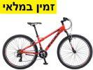 אופני אבוק 26 Evoke X40